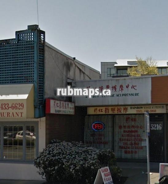 chinese adult massage bathurst
